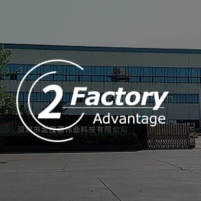 Factory Advantage
