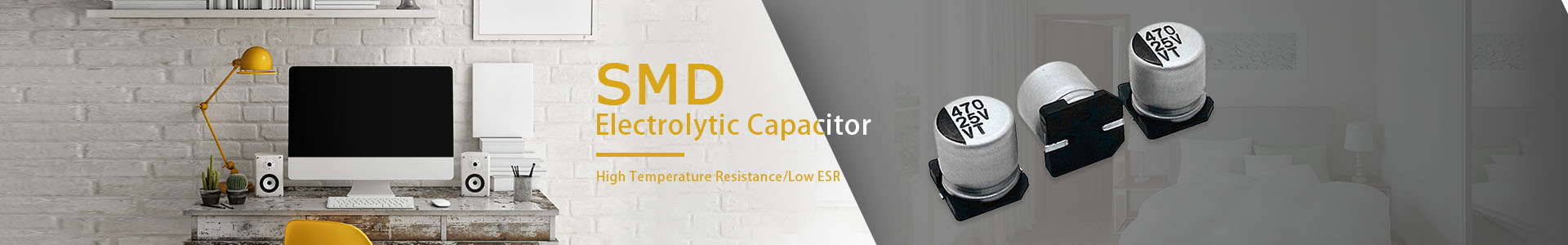 chip capacitor for general purpose 150UF 50V SMD aluminium capacitor with good quality - SMD Capacitor