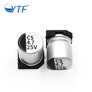 Price List Of Capacitor For CS Series 4*5.4 SMD Capacitors 25V 4.7UF