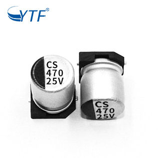 470UF 25V Smd Electrolytic Capacitor 10*10.5MM Light Towers With Generator