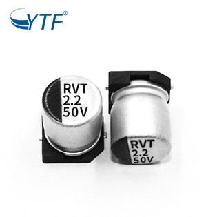 50V 2.2UF Electronic Components Supplies Black SMD Aluminum Electrolytic Capacitors