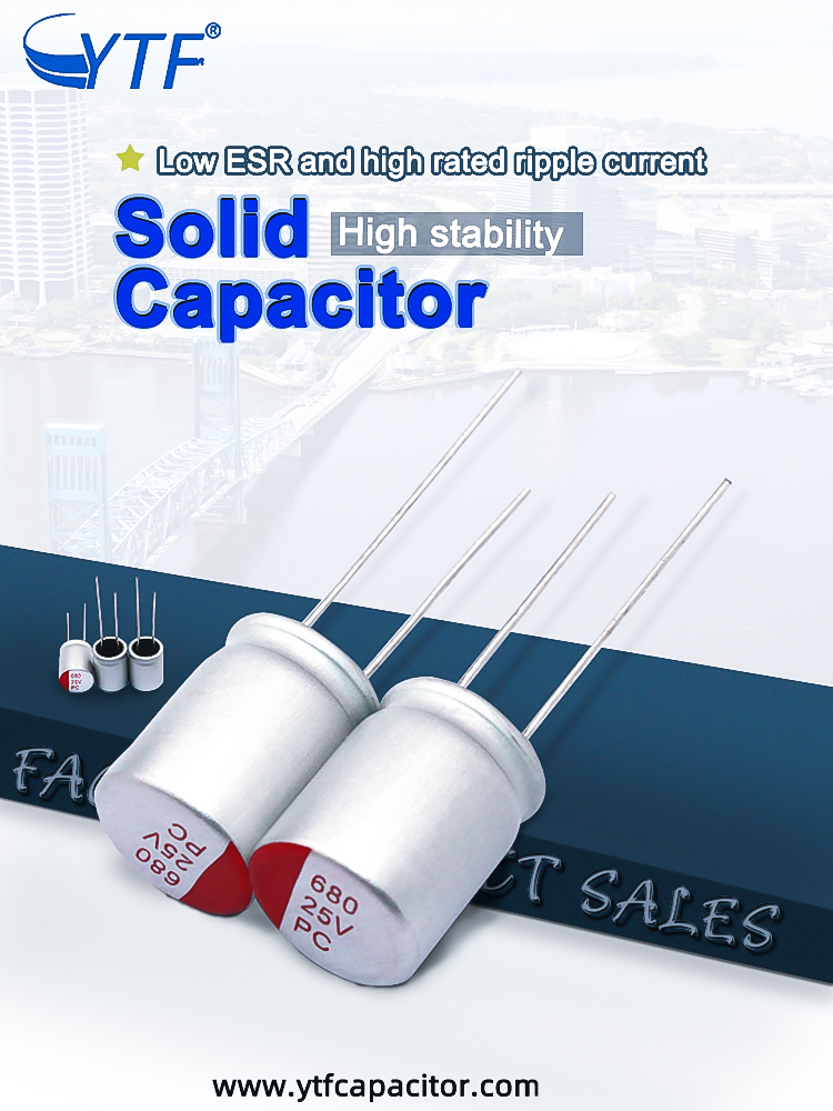 Advantages of solid electrolytic capacitors compared to liquid electrolytic capacitors
